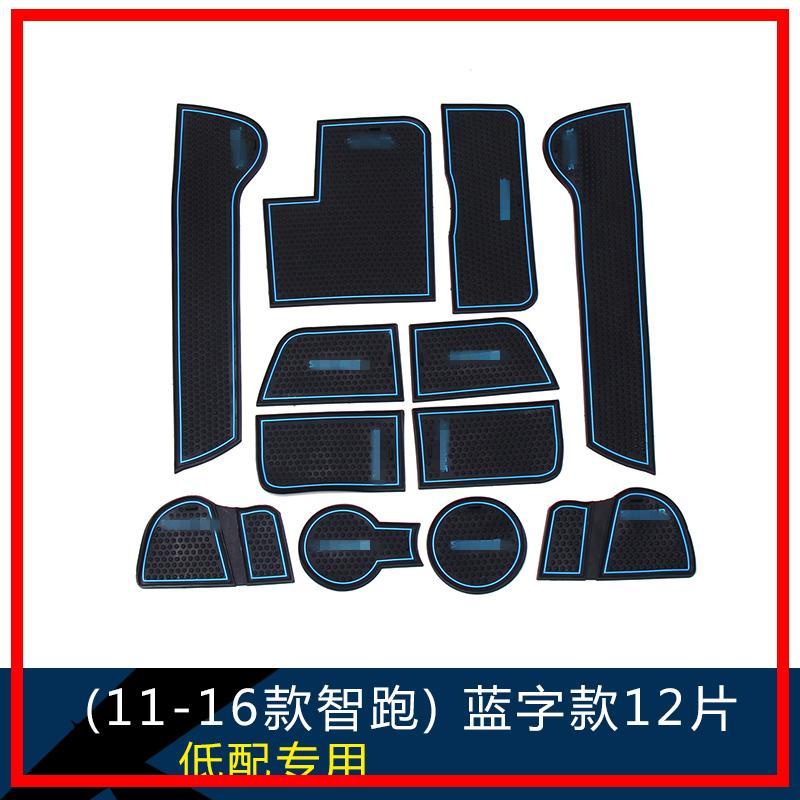 Per KIA Sportage R 2011-2016 Low Profile 3d gomma anti slittamento tappetino antiscivolo coperture interne Porta Mats Cup Pad 12pcs