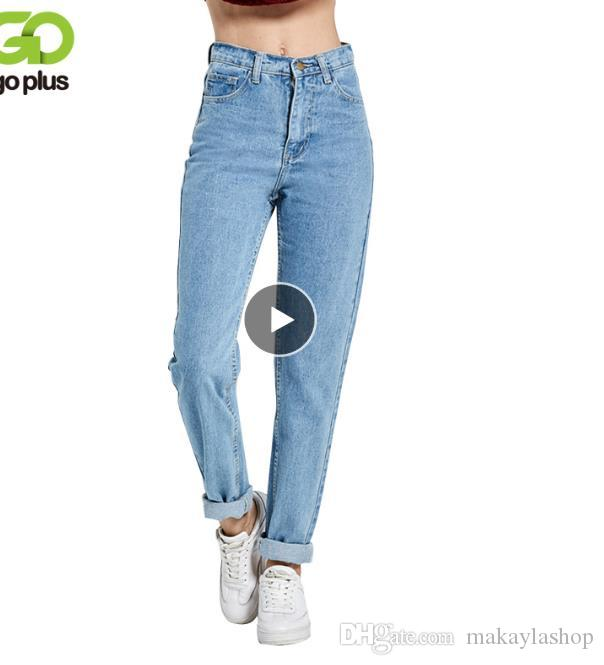 Haremshosen Vintage-hohe Taillen-Jeans Frau Boyfriends Frauen-Jeans Ganzkörper Mom Jeans Cowboy-Denim-Hosen Vaqueros Mujer