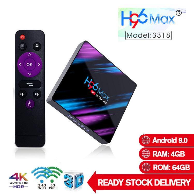 H96 Max Android 9.0 TV 박스 RK3318 4GB + 32 / 64GB 듀얼 WIFI 2.4G5G 블루투스 4.0 PK TX6 TX3