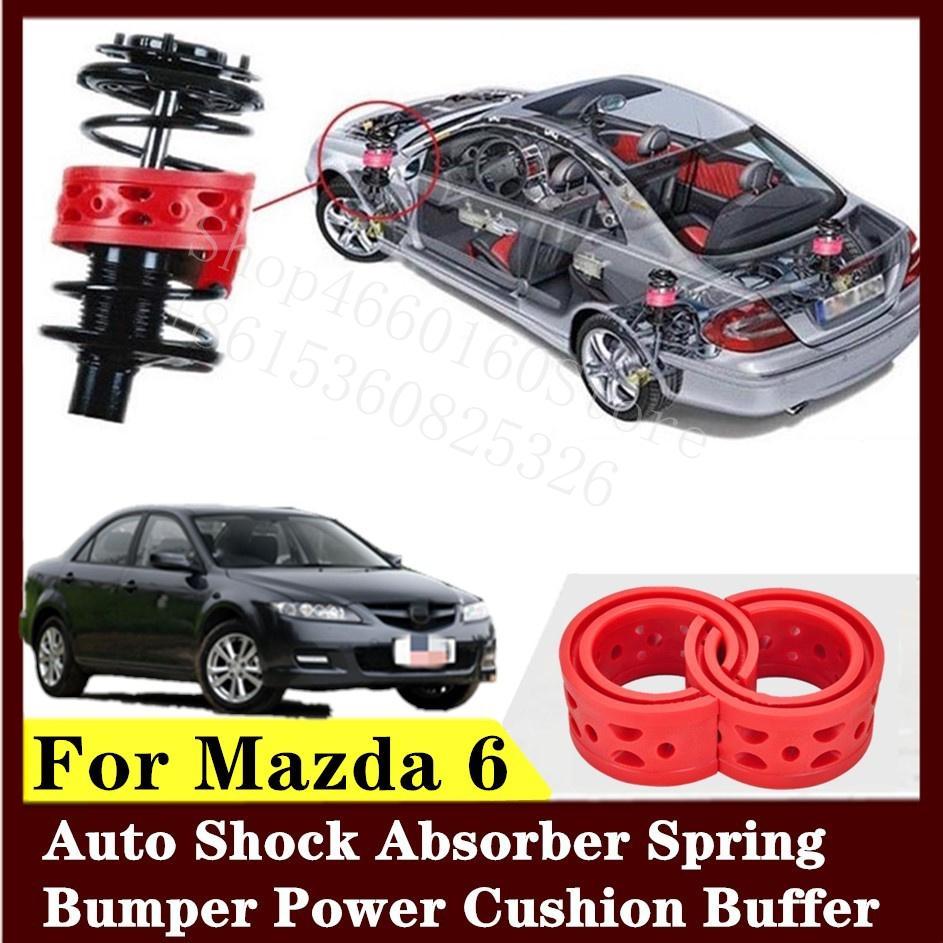 Для Mazda 6 2шт высококачественный передний или задний автомобильный амортизатор пружинный бампер мощность авто-буфера автомобильная подушка уретан