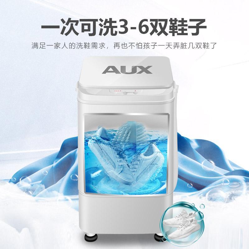 machine à laver de chaussures Changhong chaussures de maison semi-automatique petite lingette