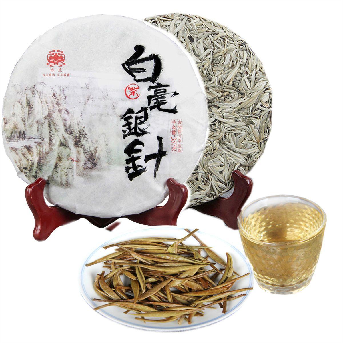 357g Raw Pu Er del tè Yunnan Bianco ago d'argento dell'unità di elaborazione er Pu'er tè organico verde Puer vecchi albero naturale Puerh Torta Vendite dirette della fabbrica