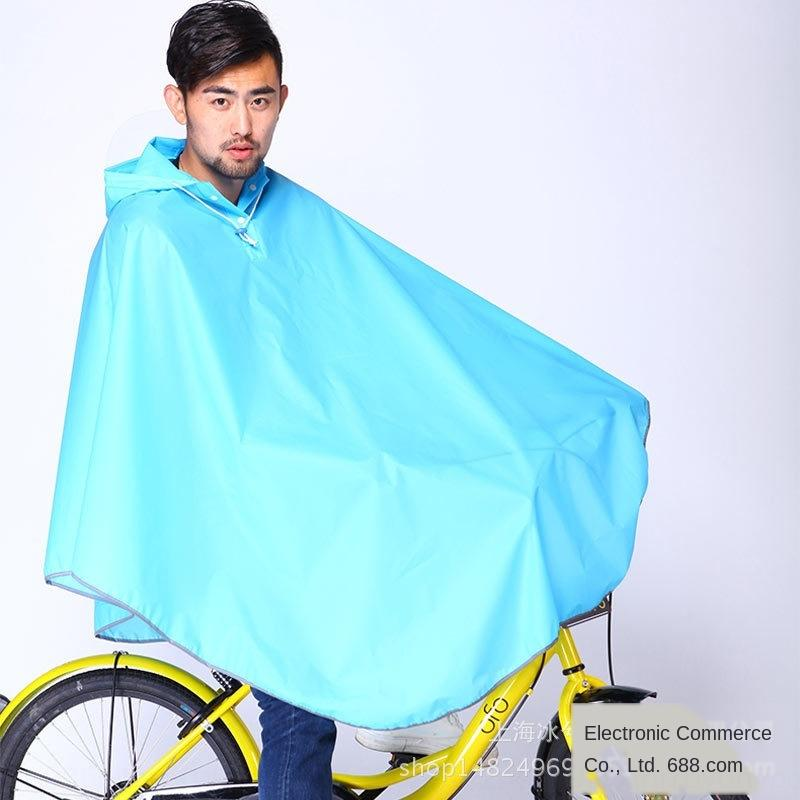 jPwPu el impermeable bicycleCloak adulto bici montar en bicicleta masculino y femenino estudiantes estilo coreano transparentes poncho impermeable de bicicletas s jvyZT