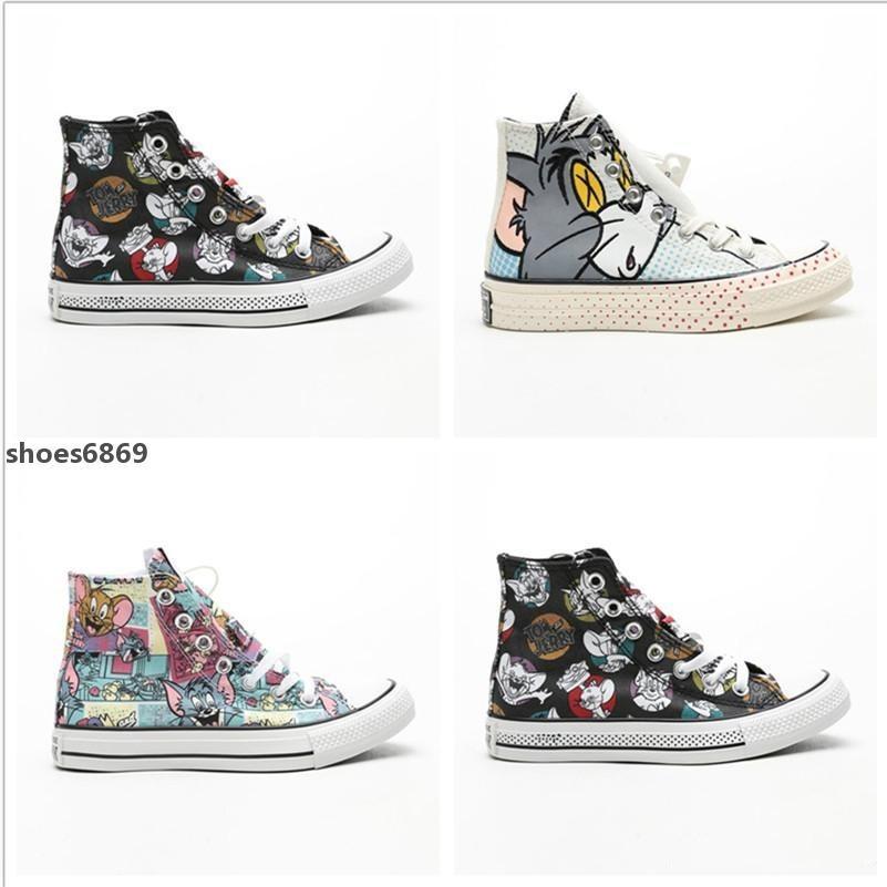 Name Shoes Cartoon Star 1970s Hi Tom