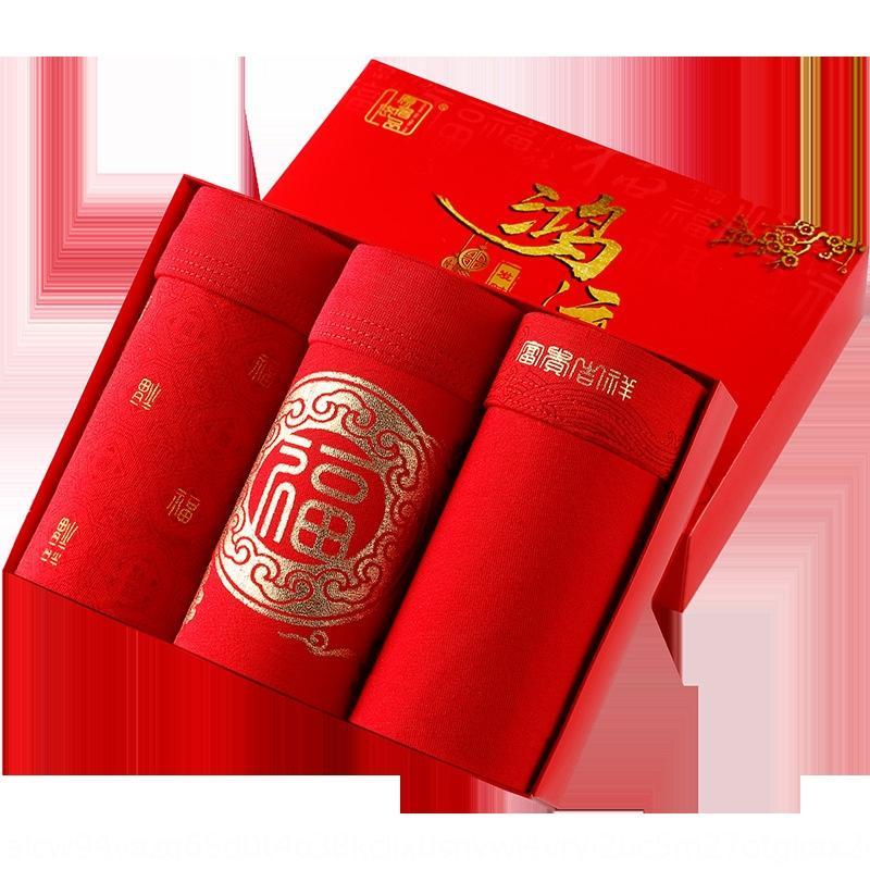 Hongyun doğal sene kırmızı pamuk nefes orta bel erkek boxer iç çamaşırı Yılbaşı zengin pantolon İç Çamaşırı kutulu
