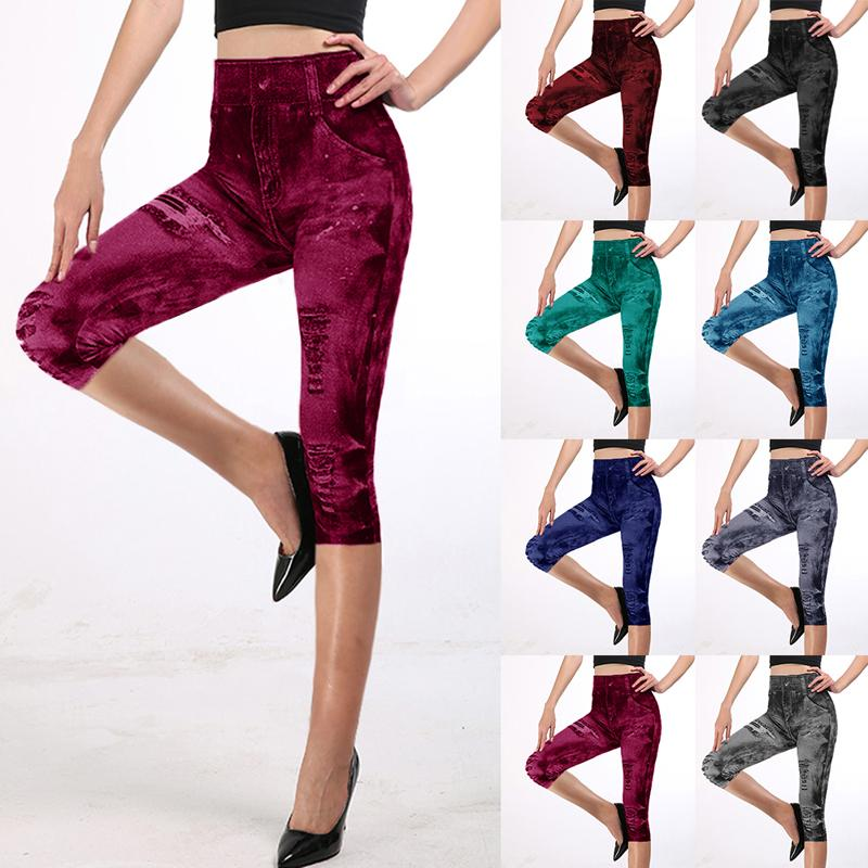 Women's Imitation Jeans Stretchable Slim Leggings Elastic Casual Running shorts Trousers Hips Tights Pencil Pants