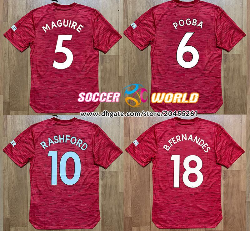 Top 2020 21 B.FERNANDES Manchester soccer jersey Fit player versoin Pogba United Home red 20 21 RASHFORD MARTIAL MAGUIRE size S-XXXL
