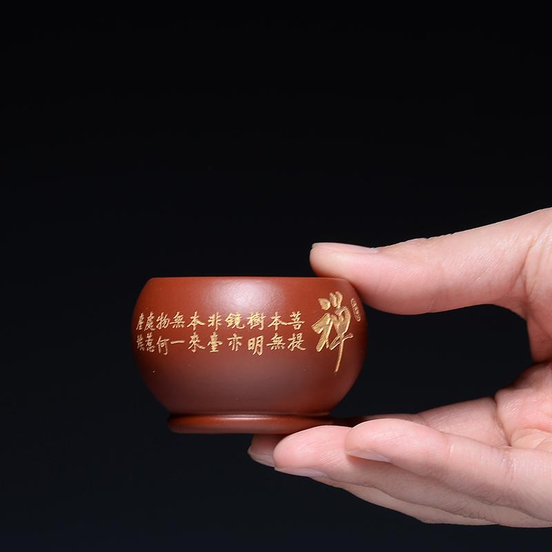 30ML Yixing Purple Clay Tieguanyin Small Tea Cup Health Dahongpao Mud Zisha Teacups Drinkware Sent Friends Tieguanyin Tea Bowls