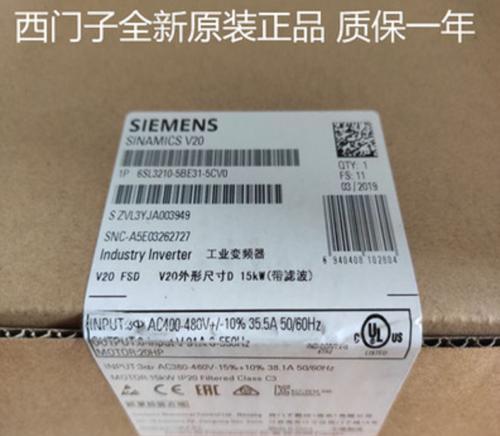 Siemens 6SL3210-5BE31-5CV0 6SL32105BE315CV0 Güç Modülü BRADN YENİ KUTU