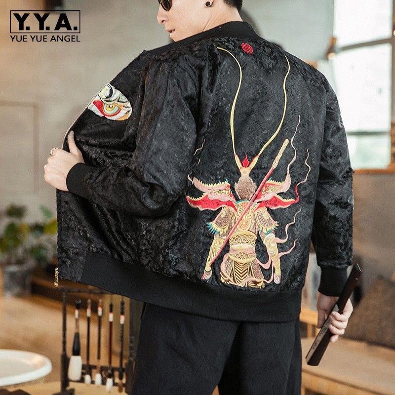 Китайский стиль вышивка куртка мужская мода печать стенд воротник верхняя одежда плюс размер 5XL улица старинные свободные красные короткие пальто