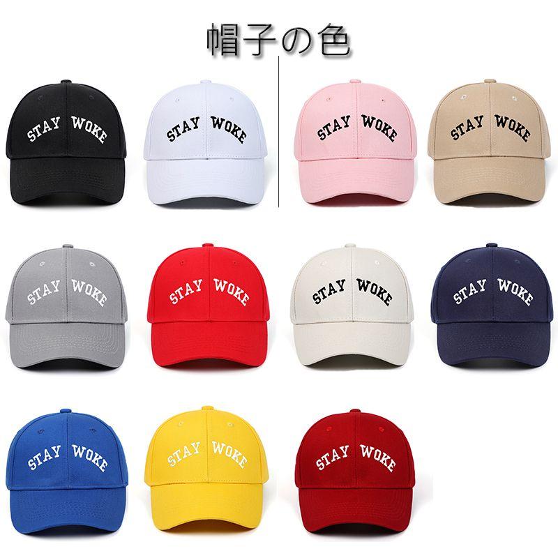 Cotton STAY WOKE Stickerei Baseballmütze Unisex Adut Hut Adjustable Hip Hop Struktur Sommer-Hut für Frauen-Männer
