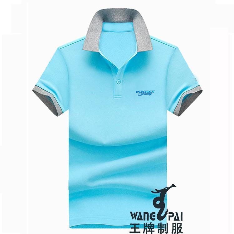 Shirt Polo affaires Col blanc d'homme Polo Groupes Voyage Activité T-shirt