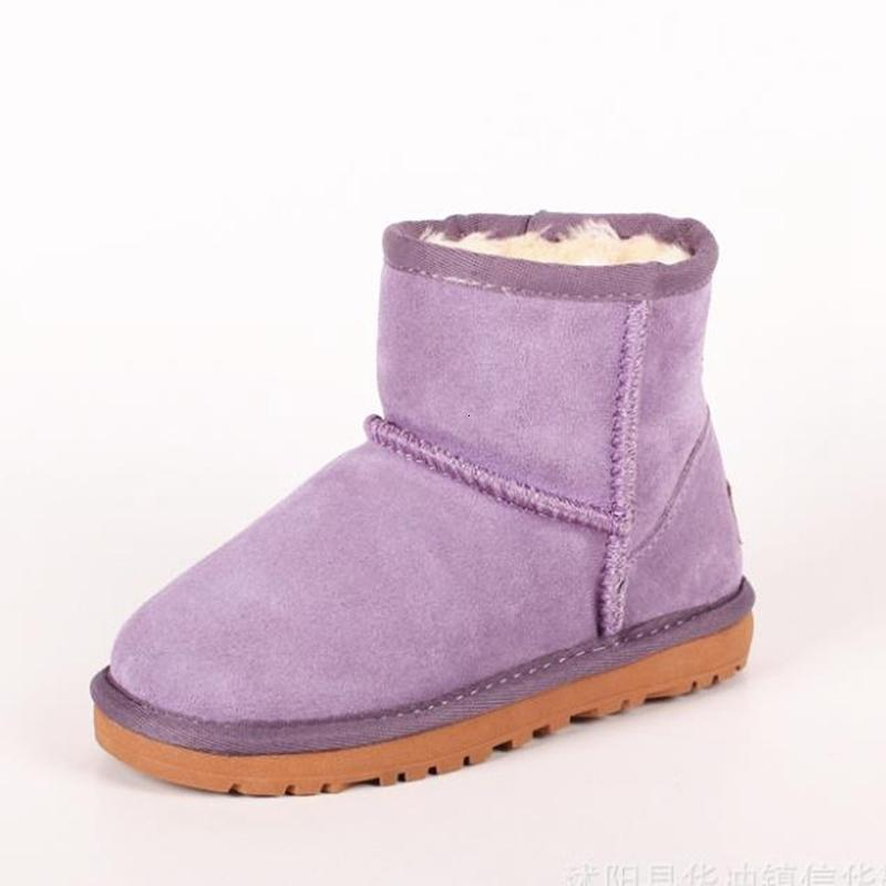 buffalo shoes kids