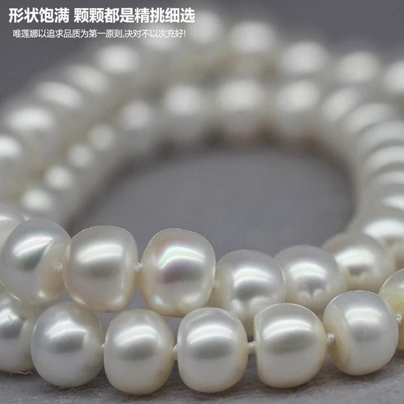 ASHIQI 90cm/120cm Natural Freshwater Pearl Necklaces Jewelry 3 Rows Sweater Chain Long Necklaces Woman 2020 Mothers day Gift