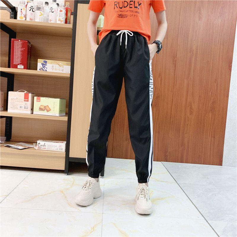 Women/'s Elastic Waist Casual Jogger Harem Pants Chiffon Pants Ladies TrousersHGU