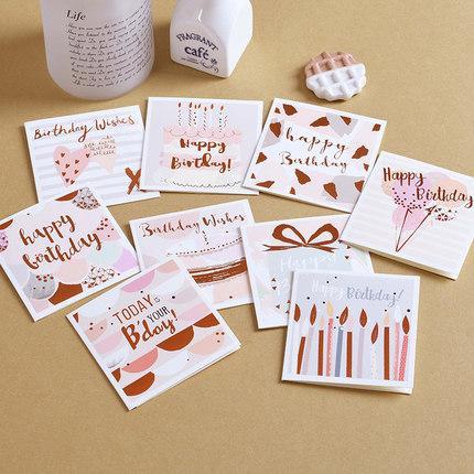 Eno Saluti auguri di compleanno glitter auguri di compleanno biglietti d'auguri messaggio regalo per amici, familiari