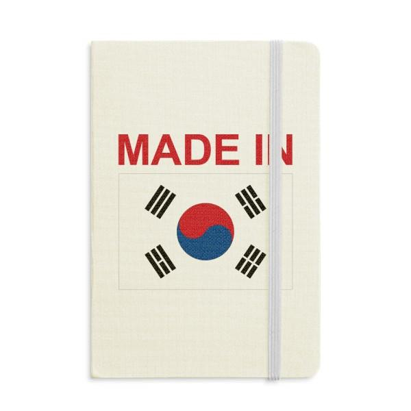 Made In South Korea Country Love Notebook Fabric Hard Cover Classic Journal Diary A5