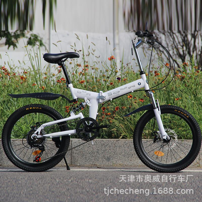Free Installation 20-Inch Folding Variable Speed Mountain Bike Adult Car Custom Logo Insurance 4S Shop Gift Bike