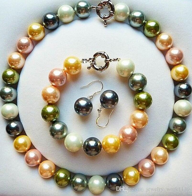 Колье красивый набор из 14мм разноцветных сережек жемчужное ожерелье браслет серьги