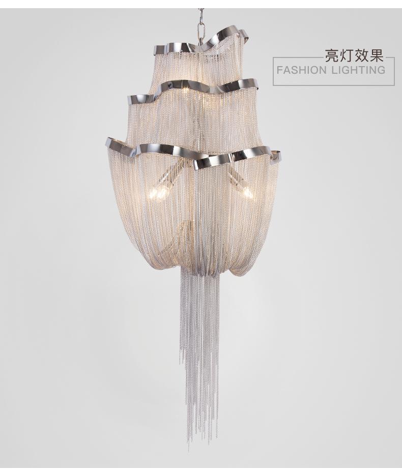 Нового прибытие французского дизайна Люстра Light Vintage алюминиевой Золотая цепь подвеска лампа Luster для Ресторана Art студийного освещения для спальни