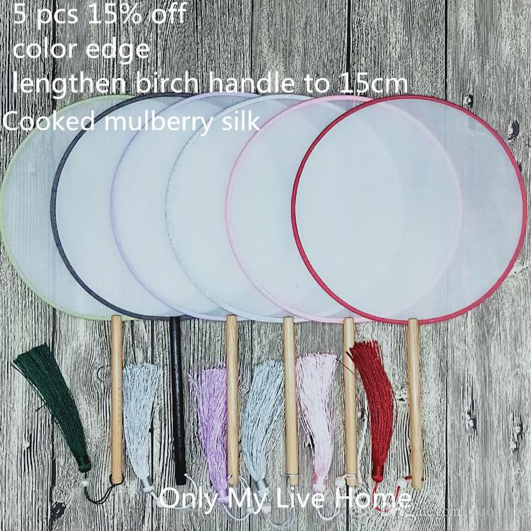 Color edge White Round Mulberry Silk Fan Birch Lengthen Handle Chinese Blank Hand Fans DIY Embroidery Hand Painting calligraphy