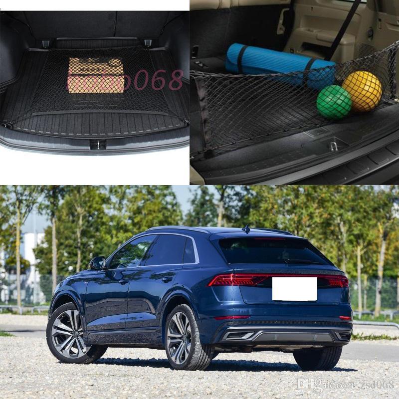 لAUDI Q8 نوع السيارة السيارات الخلفية جذع شحن منظم التخزين نايلون عادي عمودي مقعد نت