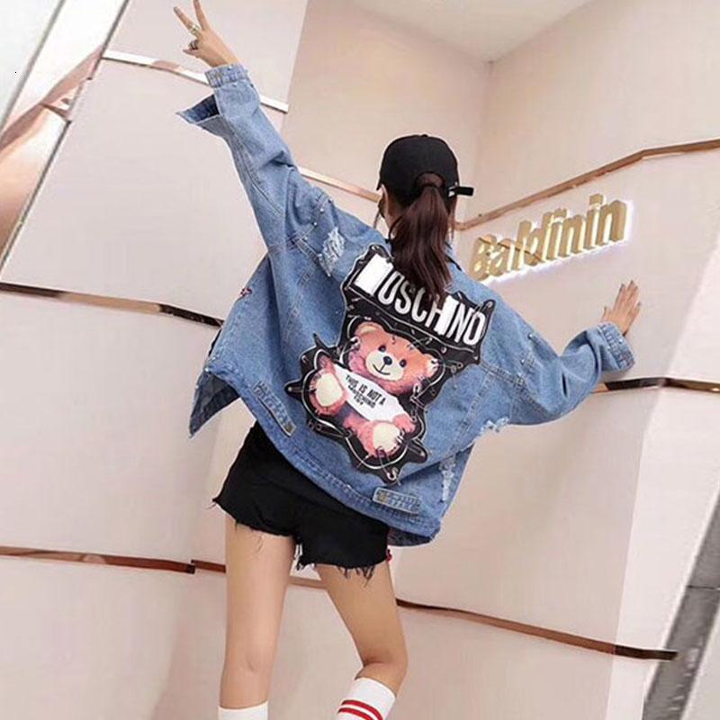 Rivestimento dei jeans delle donne 2019 di Paillettes Perle Punk pipistrello donne manica Giacca di jeans sciolto Vintage Streetwear femminile del cappotto del rivestimento Y190921