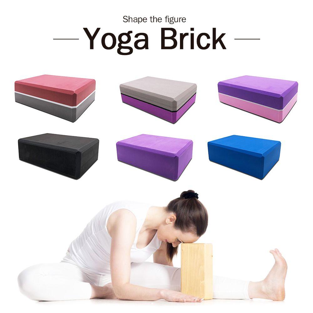 2019 New 1 Pc Eva Yoga Block Sports Exercise Gym Foam Workout Stretching Aid Body Shaping Health Training Fitness Brick E C19040401