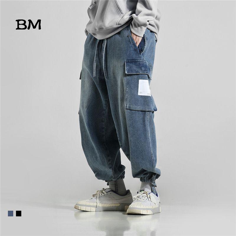 힙합 블랙 청바지 느슨한 스트리트 데님 바지 남성 2019 한국어 스타일 의류 패션 평상복 대형 청바지