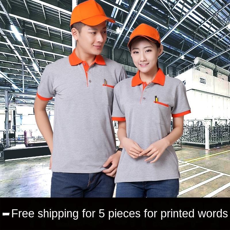 Manica corta tuta di protezione del lavoro abbigliamento auto Coat T-shirt top officina di riparazione superiore del lavoratore uomini della fabbrica di abbigliamento T-shirt