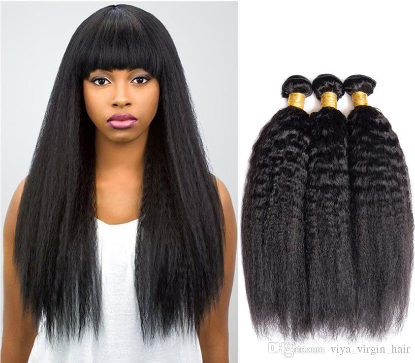 Вия кудрявый прямой Яки человеческих волос пучки Бирманский девственные волосы мягкие и гладкие 10-28 дюймов 3 шт. / лот