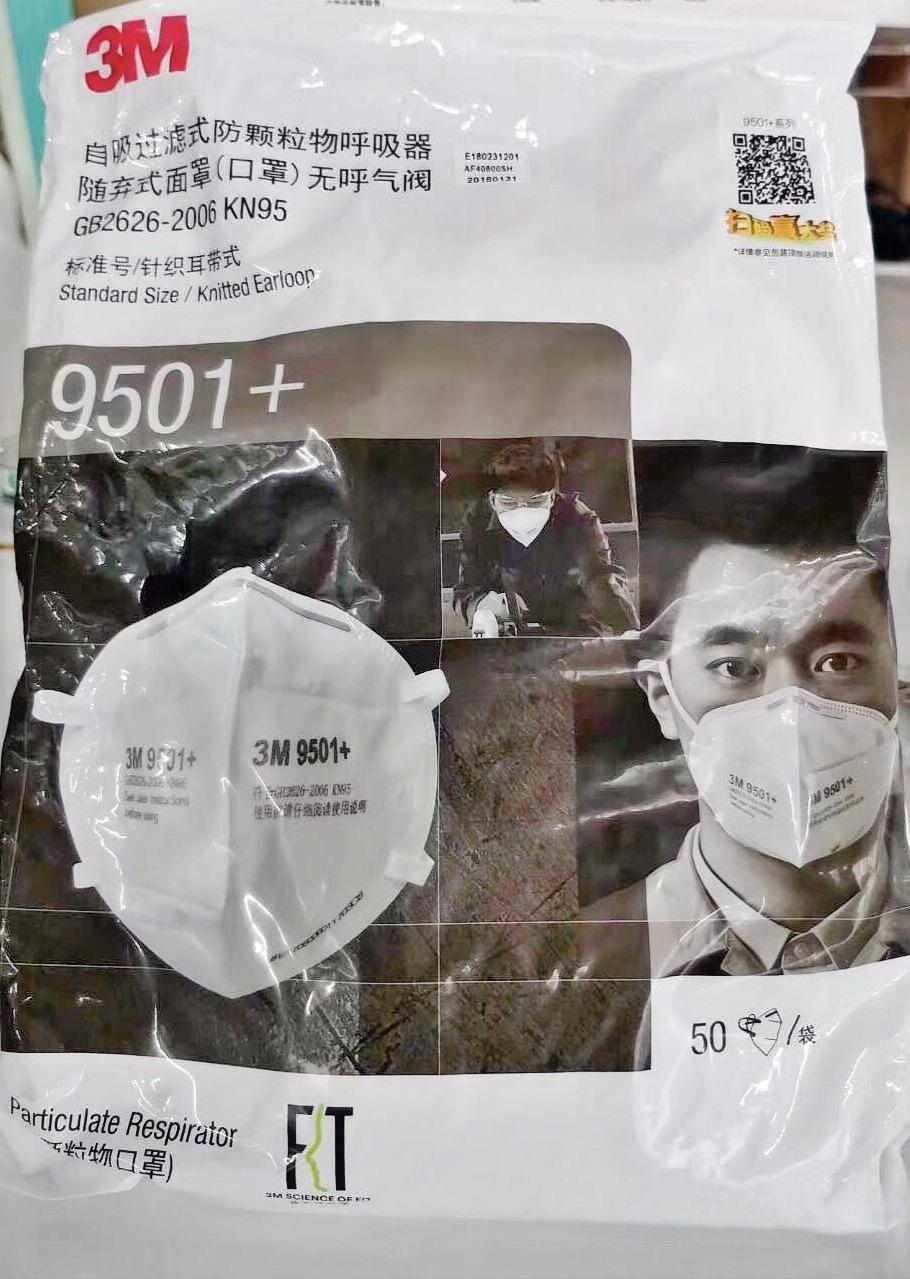 3m 9501 maske