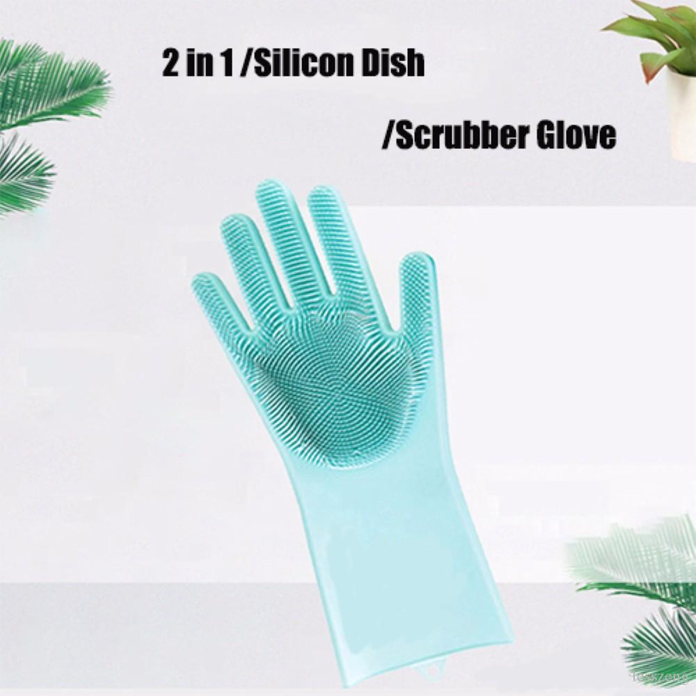 Silicone Glove Resuable Household Scrubber Dishwashing Gloves 2pcs/pair Magic Washing Brush Kitchen Bed Bathroom Cleaning Tools 2set