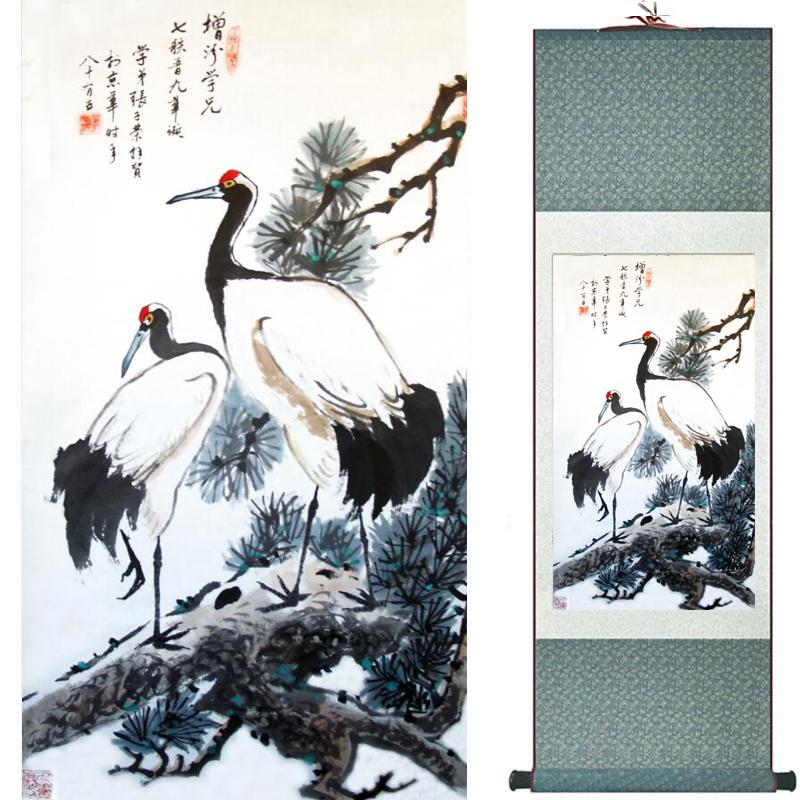 Birds On The Tree Painting Home Office Decoration Chinese Scroll Painting Birds Painting Birds And Flower Painting062913