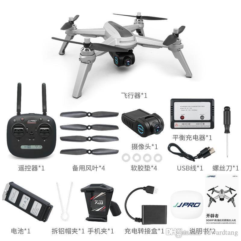 JJRC X5 RC الطائرات، 2K HD WIFI FPV الطائرة بدون طيار، كاميرا قابل للتعديل، اتبعني نموذج الطائرات بدون طيار، المحيطي مسار خطة الطيران كوادكوبتر، فرش السيارات، 03/03