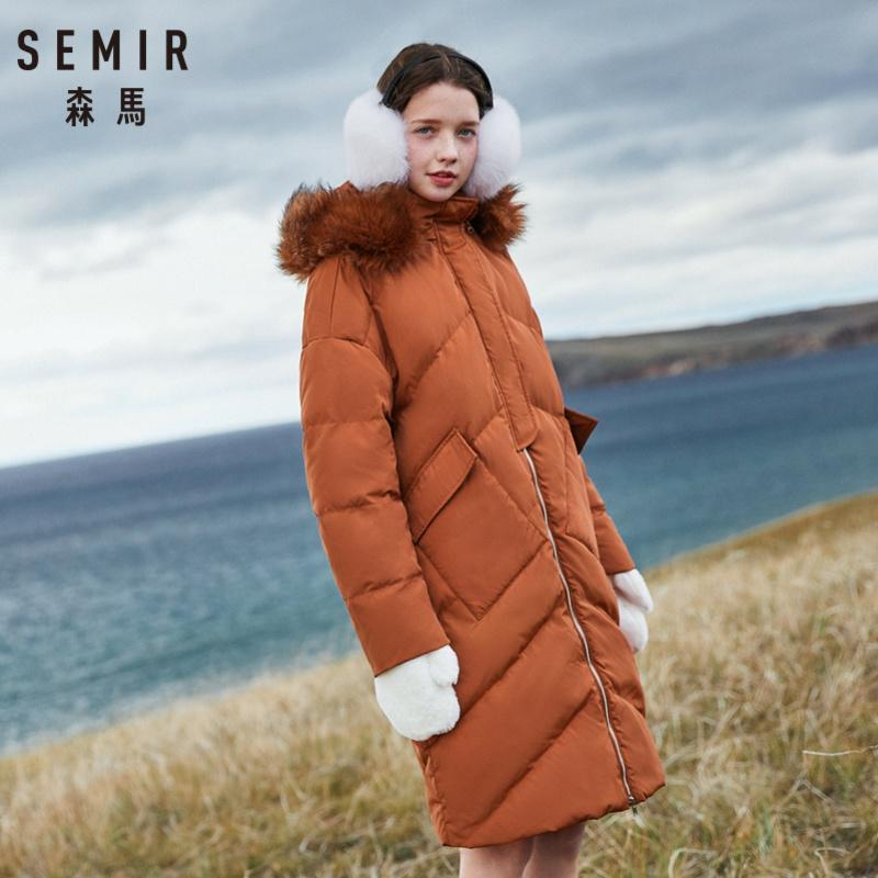 SEMIR Women Quilted Long Down Hooded Coat with Pocket Zip&Snap Closure Down Filling Puffer Coat Detachable Faux-fur-trim at Hood