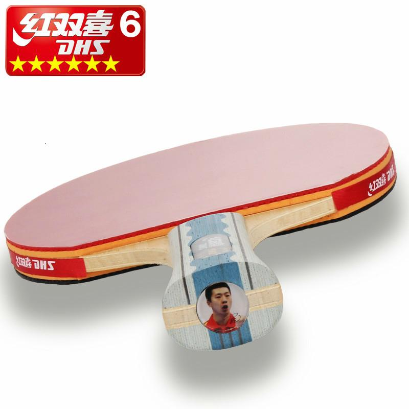 DHS Double Happiness 6002 6006 table tennis racket double reverse indoor sport Ping Pong Racket fast loop with racket cover up T191026