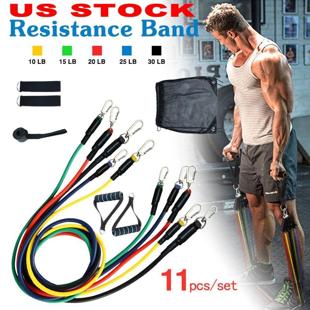 미국 주식 11pcs / 세트는 저항 밴드 라텍스 튜브 페달 바디 홈 체육관 피트니스 트레이닝 운동 요가 탄성 당겨 로프 장비를 연습