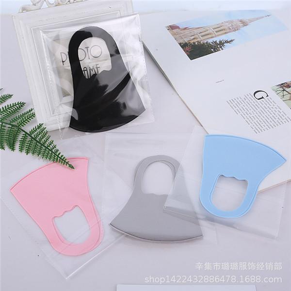 Seda de hielo Niños Máscaras de protección de las muchachas de la historieta de la boca de los niños Máscaras anti-polvo respirable Earloop reutilizable lavable algodón de la cara