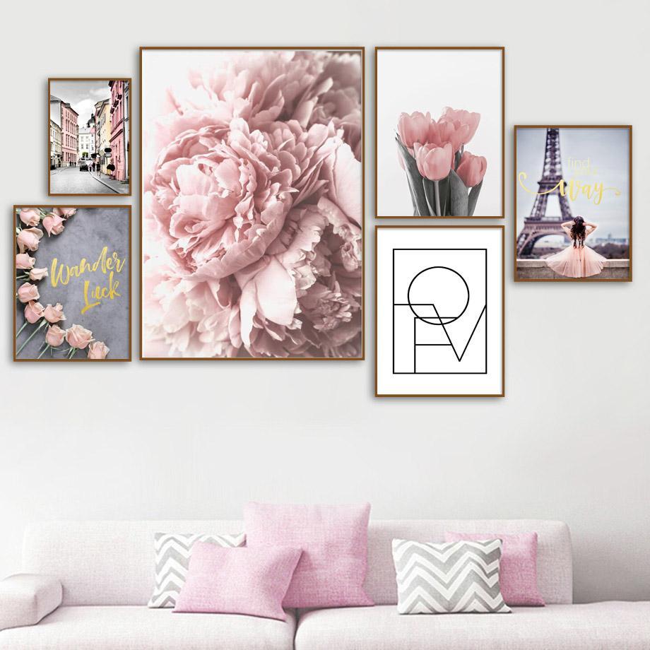 파리 모란 튤립 장미 거리 풍경 벽 예술 캔버스 북유럽 포스터와 인쇄 벽 사진을 거실 장식 회화