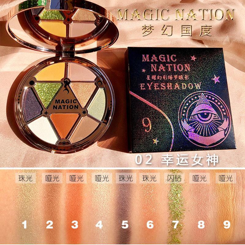 Dreamy ROG 8035 Xingyao Revitalizing Tarot Nove cores Eyeshadow Compact Matte brilho perolado Rhinestone textura delicada Não
