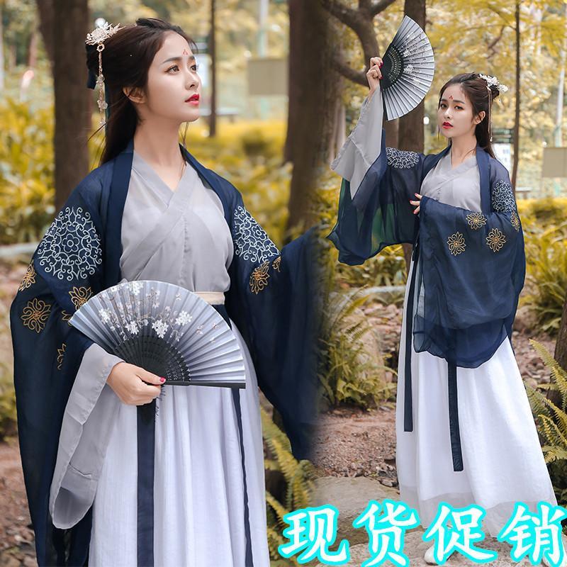 Wei-jin Período vento vai mangas chumbo shirt do relacionamento Melhoria cintura antigo traje Em National Show Customs Sirva