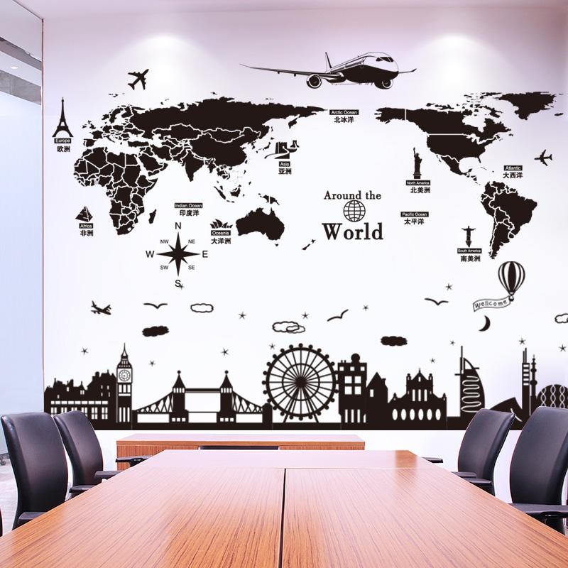 World Map Wall Stickers for House Living Room Bedroom Dorm Decoration DIY Europe Style Buildings Wall Decals