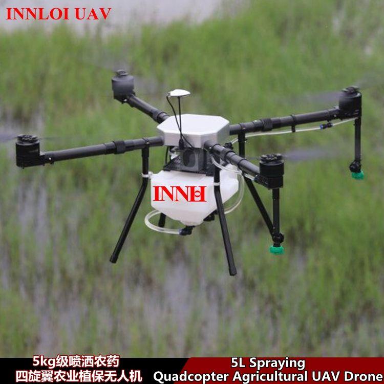 INNLOI UAV bricolage multi rotor drone de graines de drone de pulvérisation de pesticides 5L Agriculture épandage Accessoires pour le décollage Poids 15 kg pulvérisation des cultures