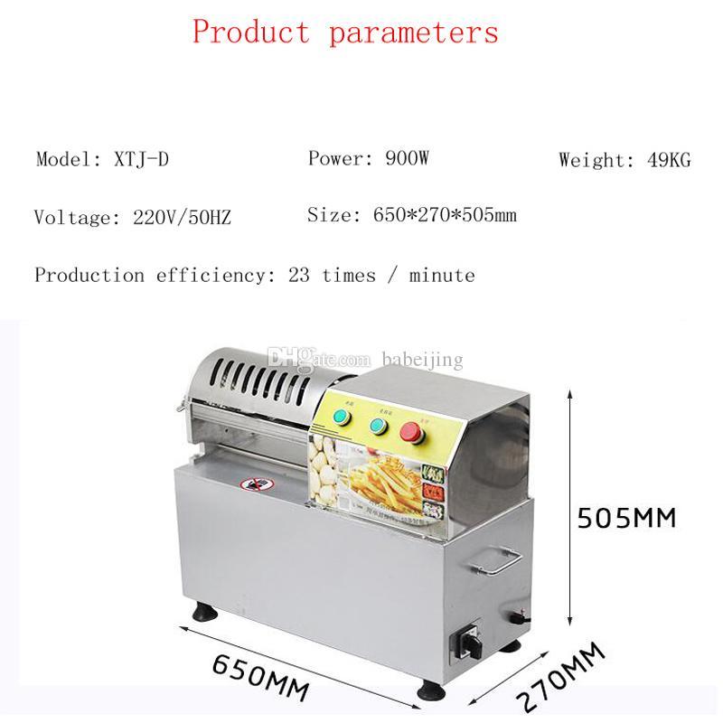 الفرنسي صانع فراي كتر القطاعة المقامر الخضار البطاطس الفجل خيار البطاطس آلة قطع الثقيلة رقائق