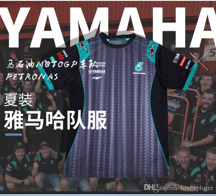 قيصر MOTO GP سباق فريق زي تي شيرت قميص بتروناس الثقافي نجم ياماها بأكمام قصيرة قميص الذكور