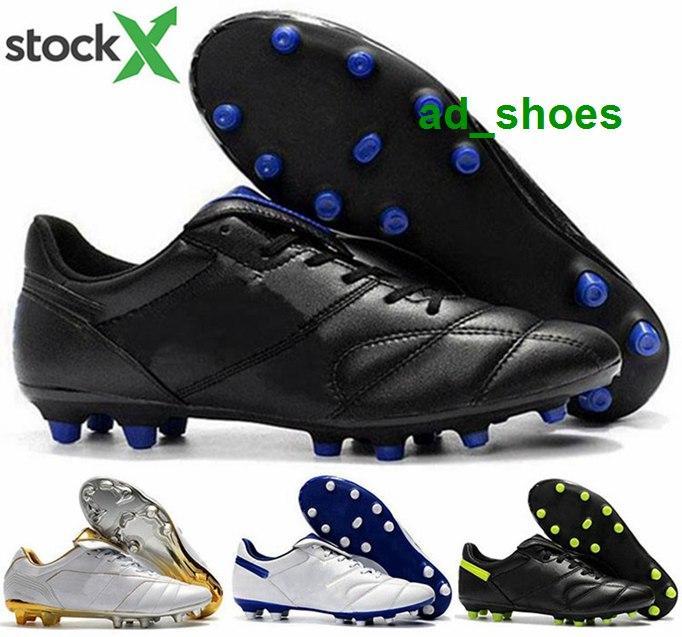 أحذية تيمبو II EUR 46 لكرة القدم الممتاز للرجال والنساء أحذية حجم AG كرة القدم لنا 12 FG 2 رجل المرابط الزرقاء chaussures التنس وردي أصفر النخبة