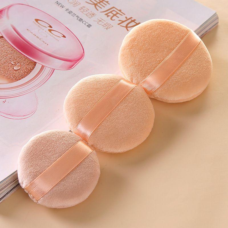 Профессиональная круглая форма BB крем порошок слойки портативный мягкий косметический слойковый макияж фундамент для женщин 3 размером горячий