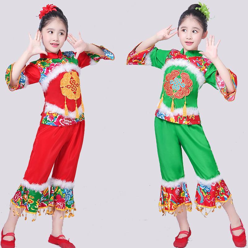 de Crianças novo estilo Yangko Natal trajes meninas festivo dança nacional roupas espetáculo de dança