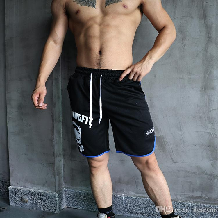 Mens Summer Breathable Gym Solid Jogging Muscle Outdoors Short